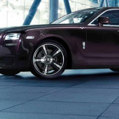 Rolls-Royce announce special edition Ghost